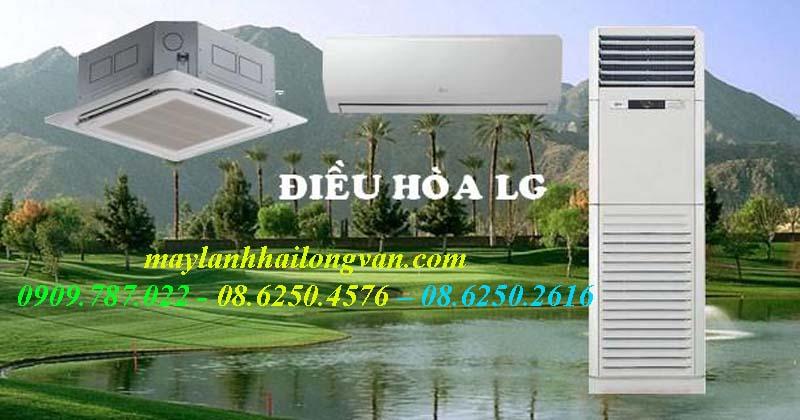 Nguồn cung cấp máy lạnh LG – máy lạnh tiết kiệm điện giá hợp lý